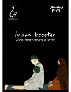 Imaan booster